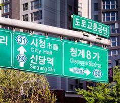 Corea del Sur apagará los ordenadores de sus funcionarios para evitar que trabajen hasta tarde / @LaVanguardia | #readytowork