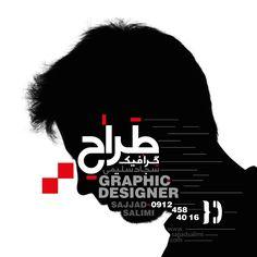 self poster - designed by sajjad salimi #sajjadsalimi #graphicdesign #artdirector #artdirection #creativedirector #creativedirection #design #poster #logo #logotype #typography #advertising #art #design #portrate #selfposter #sajjad_salimi #سجادسلیمی #مدیرهنری #مدیرخلاقیت #طراح_گرافیک #دیزاین #پوستر #سلفپوستر #لوگو #طراحی_لوگو #لوگوتایپ #تبلیغات #مشاورتبلیغاتی #مشاوره_رایگان #تیزرتبلیغاتی #ویدئوموزیک #تایپوگرافی #برندینگ #طراحی_کتاب #طراحی_مجله #هنر #bookdesign #magazinedesign