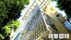 【動新聞】大樓也有表情 會跳舞的建築物   即時新聞   20140909   蘋果日報