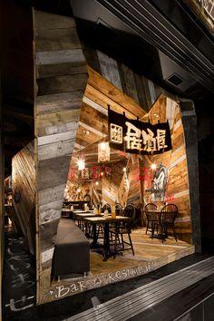 Izakaya Kinoya in Montreal, Canada is the latest restaurant & bar project belonging to interior designer Jean de Lessard. Restaurant Montreal, Café Restaurant, Restaurant Design, Deco Design, Cafe Design, Store Design, Commercial Interior Design, Commercial Interiors, Japanese Bar