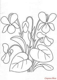 violet flower coloring pages Embroidery Flowers Pattern, Ribbon Embroidery, Flower Patterns, Embroidery Stitches, Embroidery Designs, Flower Coloring Pages, Colouring Pages, Coloring Books, Fabric Painting