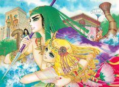 Hosokawa Chieko. Ouke no Monshou (Filha do Nilo) — Я такая реактивная