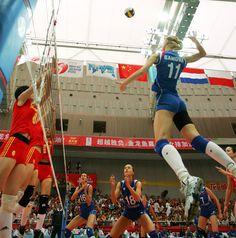 Ekaterina Gamova, russian volleyball player
