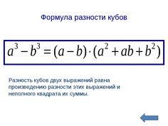 Где скачать решебник математики 5 класса м. Н перова г. Н капустин.