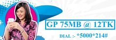 Welcome to GP 75 MB Internet 12 TK Offer. All Grameenphone customers who get a message from Grameenphone they are eligible to buy GP 75MB @ 12TK offer