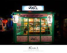 불금 사케 한잔? 아오모리현 하치노헤 포장마차 미로쿠 골목 [일본여행 | 일본 추천여행지] : 네이버 블로그
