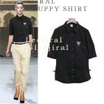 Today's Hot Pick :Puppy Patched Button Down Shirt http://fashionstylep.com/SFSELFAA0001996/dalphinsen1/out High quality Korean fashion direct from our design studio in South Korea! We offer competitive pricing and guaranteed quality products. If you have any questions about sizing feel free to contact us any time and we can provide detailed measurements.
