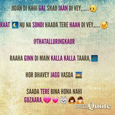 76 Best Punjabi caption images in 2017 | Punjabi captions