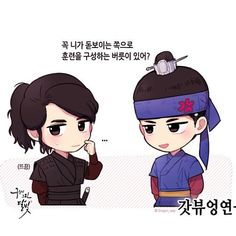 Lee Yeong & Kim Byungyeon | Fanart | @Dragon_Way