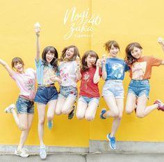乃木坂46 18thシングル『逃げ水』(8月9日発売)<Type-B>(提供写真)