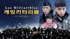 Les Miserables ROK Air Force Parody Les Militaribles / 공군 레미제라블 '레밀리터리블', via YouTube.