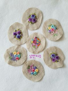 Wonderful Ribbon Embroidery Flowers by Hand Ideas. Enchanting Ribbon Embroidery Flowers by Hand Ideas. Hand Embroidery Stitches, Embroidery Jewelry, Silk Ribbon Embroidery, Embroidery Art, Cross Stitch Embroidery, Embroidery Designs, Brazilian Embroidery, Fabric Jewelry, Button Crafts