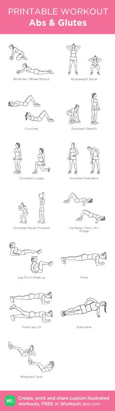 TUESDAY = ABS & GLUTES