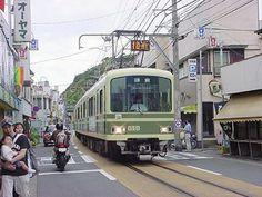 Eroshima Rail