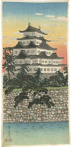 高橋松亭「名古屋城」/