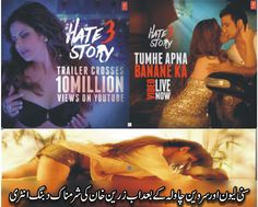 Zareen Khan Hot Scandal in Hate Story 3 Latest Updates, Live In The Now, Scandal, Hate, Website, Youtube, Movies, Films, Cinema