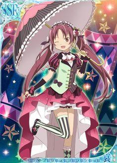 Kyoko - Madoka Magica Silly Circus Outfits  - Madoka Magica Mobage Cards