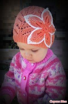 Здравствуйте, СтраноМамочки! Связалась у меня шапулька для доченьки Алиночки.