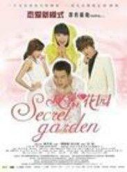 《秘密花园[电影版]》高清在线观看-爱情片《秘密花园[电影版]》下载-尽在电影718,最新电影,最新电视剧 ,    - www.vod718.com