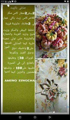 Pin By Osaima Jaber On وصفات Asparagus Vegetables Food