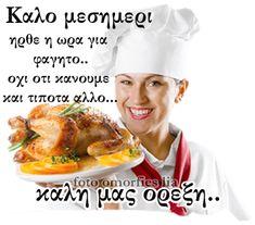 Irene, Chicken, Meat, Food, Essen, Meals, Yemek, Eten, Cubs