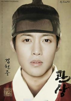 Kim Hyun Joong in Traditional costume.  I love it!  Please do a Historical Drama, Hyun Joong ah!