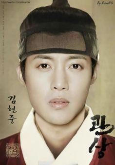 Kim Hyun Joong in Traditional costume.  I love it!  Please do a Historical Drama, Hyun Joong ah!