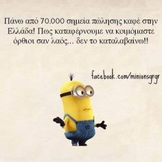Minion Jokes, Minions, Tell Me Something Funny, Funny Images, Funny Pictures, Funny Greek Quotes, Clever Quotes, Quotes And Notes, Just For Laughs