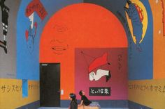 Jean-Michel Alberola, Little utopian house, 2003, Courtesy Galerie Daniel Templon, Paris.