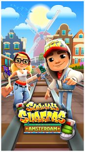 Subway surf секс