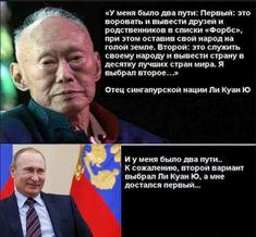 Время идёт, Путин остаётся