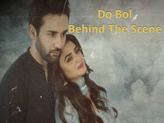 This Channel is made for fun and entertainment. Do Bol is a ARY digital drama on air these days. Badar is in love with gatti and accidentally get married to . Bts Behind The Scene, Behind The Scenes, New Whatsapp Status, Love Story, Drama, Entertainment, Youtube, Fun, Dramas