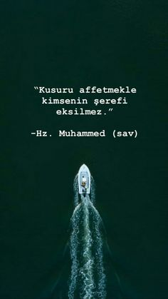 Poetry Quotes, Book Quotes, Life Quotes, Meaningful Photos, Inner Me, Imam Ali, Allah Islam, Muhammed Sav, Islamic Quotes