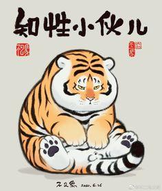 Tiger Drawing, Tiger Art, Tiger Illustration, Cute Tigers, Cute Animal Drawings Kawaii, Cute Cartoon Wallpapers, Fantastic Art, Illustrations And Posters, Funny Cute