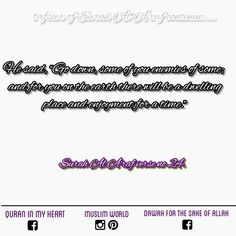 """When ALLAH Subhana Wataalah Sending Them All Down to Earth.....    It was said that,﴿اهْبِطُواْ﴾(Get down), was addressed to Adam, Hawwa', Iblis and the snake. Some scholars did not mention the snake, and Allah knows best. The enmity is primarily between Adam and Iblis, and Hawwa' follows Adam in this regard. Allah said in Surah Ta Ha,﴿اهْبِطَا مِنْهَا جَمِيعاً﴾(""""Get you down (from the Paradise to the earth), both of you, together...'') ﴿20:123﴾. If the story about the snake is true, then it…"""