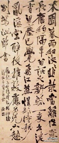How To Write a Taiwanese Postal Address