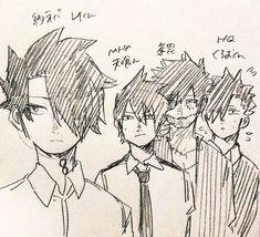 All my Emo boys Haikyuu Fanart, Haikyuu Anime, Kuroo Haikyuu, Best Crossover, Anime Crossover, Manga Anime, Anime Art, Tamaki, Familia Anime
