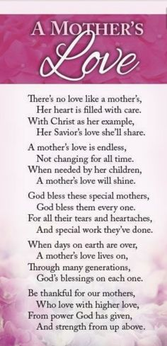 HAPPY MOTHER'S DAY IN HEAVEN MAMA. I LOVE & MISS YOU SO MUCH. ❤