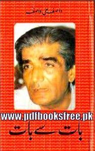 Baat Se Baat Aqwal e Zareen by Wasif Ali Wasif Pdf Free Download