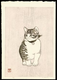 Kitten with Bell - 鈴猫 - woodblock 1950's-1960's - Aoyama Masaharu (1893-1969, Japan)