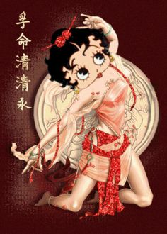 gifs betty boop et divers - Page 36 Animated Cartoon Characters, Disney Characters, Imagenes Betty Boop, Divas, Boop Gif, Betty Boop Pictures, Plus Size Cocktail Dresses, Animation, Jolie Photo