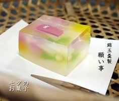 Japanese Sweets, wagashi, 七夕のお菓子 錦玉羹製 願いごと kingyokukan on the Tanabata festival