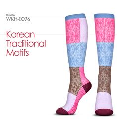 WKH-0096 : Korean Traditional Motifs /  Enjoy the beauty and tradition of Korea.