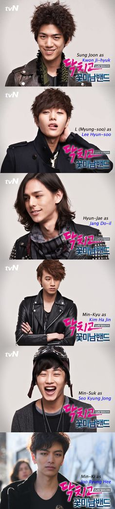 Shut Up Flower Boy Band members.  JOO BYUNG HEE!!!  Why you?  Why did that have to happen to you?  I miss you.  T_T