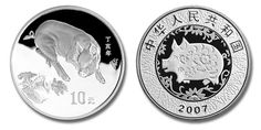 China 2007 Year of the Pig 1 oz Silver