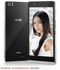 AIS LAVA PRO 5.0 STAR ANDROID 5.1 FIRMWARE FLASH FILE     AIS Lava Pro 5.0 Star Android 5.1 Firmware Flash File      First step to Install...