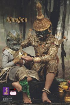 Khmer culture support from Thailand Traditional Thai Clothing, Traditional Outfits, Angkor Wat Cambodia, Royal Ballet, Asian Hair, Thai Style, Thailand, Dancer, Culture