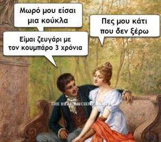 24liveblog - Live blogging platform Funny Shit, Funny Memes, Ancient Memes, Funny Greek Quotes, Blogging, Platform, Lol, Funny Things, Blog