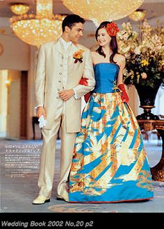 着物ドレスのローブドキモノ カラードレス・プリンセスライン