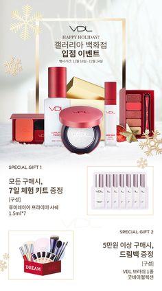 VDL(브이디엘) SPECIAL EVENT 기획전 | 갤러리아몰_Premium life of yours Graph Design, Ad Design, Event Design, Layout Design, Banner Template, Web Banner, Packaging Design, Branding Design, Korea Design